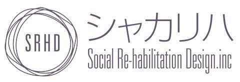 株式会社シャカリハ│介護・医療の事業所専門のコンサルティング 大阪